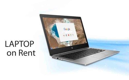 How Long Should A Laptop PC Last?